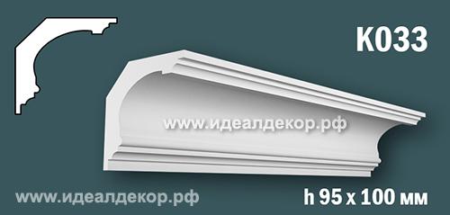 Продается к033 (гипсовый карниз с гладким профилем) по цене 555 руб.