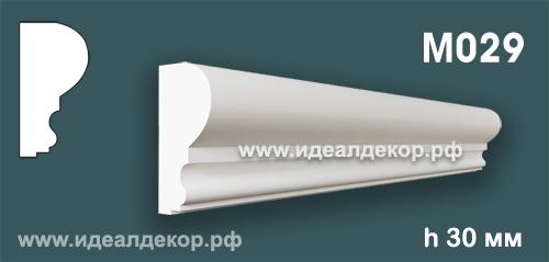 Продается m029 (гипсовый молдинг с гладким профилем) по цене 168 руб.